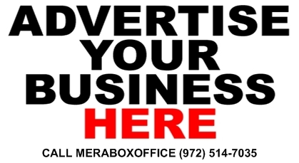 Advertise Meraboxoffice